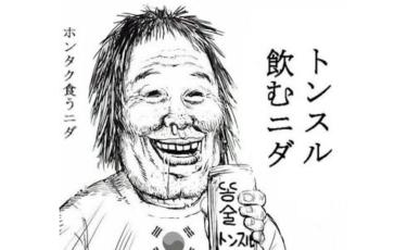 """【漫画】『うしおととら』が""""熱い漫画""""と評される理由 「普通の人間が怪異に勝つ」ことのおもしろさ  [muffin★]"""