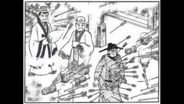 【腹筋崩壊】横山光輝の三国志おもしろい