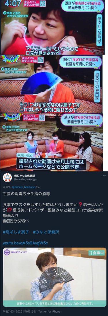 【速報】◆ エンタメ~テレ☆シネドラバラエティ 2