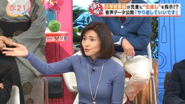 【速報】元・自民党 宮崎謙介 4年目の浮気「優しいボインは最強ね」 妻・金子恵美『バカ言ってんじゃないわ』