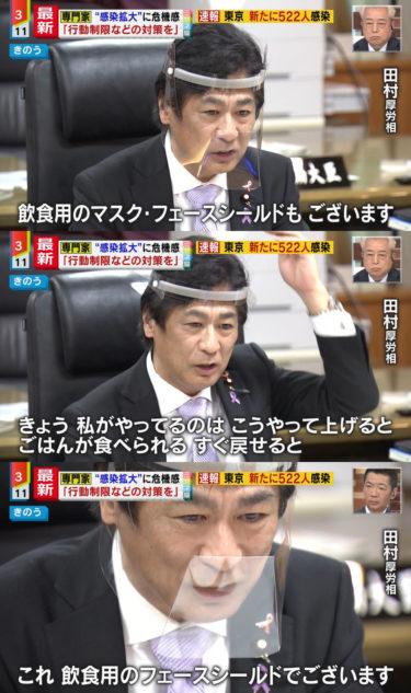 【政治経済】令和床屋談義 町の噂その762