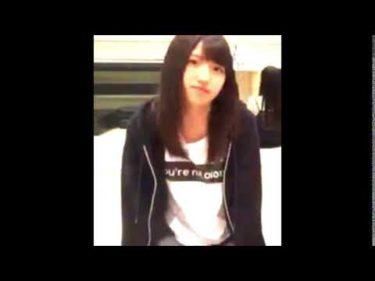 【明るい画質】AKB48村山彩希のノーブラ 胸チラ