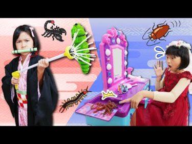 助けて!禰豆子!隠れた虫を捕まえてまー姫を助けよう!鬼滅の刃himawari-CH