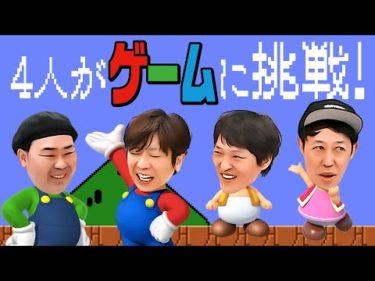 【ゲーム実況】スーパーマリオをプレイ!【Super Mario】