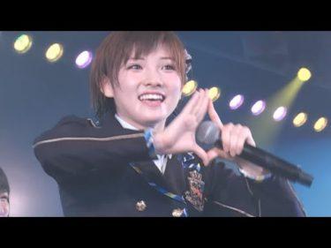 AKB48 – #好きなんだ(#Sukinanda) 岡田奈々センターver【さやや生誕 Sayaya Birthday】