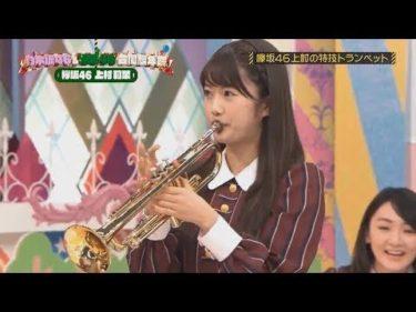【乃木坂演奏中】スタジオ収録で楽器を奏でる乃木坂ちゃん