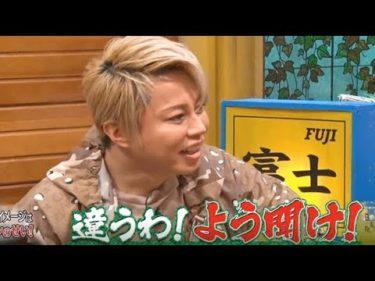 『ダウンタウンなう』西川貴教 面白キャラ封印で正解進出!?HEY!×3秘話 ダウンタウンに猛クレーム