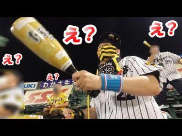 え?え?マクガフどこ投げてんの?誰もいない一塁へまさかのけん制球!阪神ラッキーな逆転勝利!ヤクルトに勝ち越しやで!