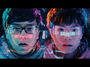 ヒカキン & セイキン / 光  – MV Teaser #Shorts