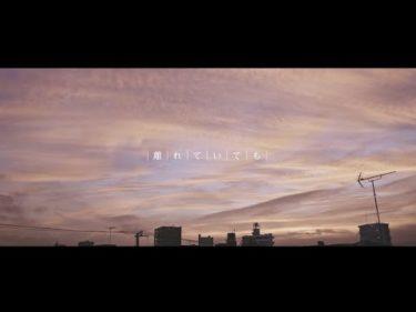 【MV full】『離れていても』 / AKB48 message song【公式】