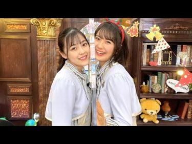 乃木坂46 柴田柚菜 清宮レイ 猫舌SHOWROOM 2020-12-16