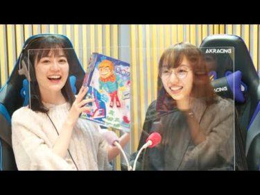 乃木坂46のオールナイトニッポン 新内眞衣 生田絵梨花 2020/12/16【SHOWROOM】