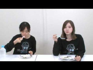 【放送事故】ケーキを一口食べて捨てる 白石麻衣 生田絵梨花 乃木坂46