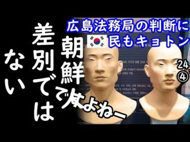 ぐーぐるさん聞いてますか? 【江戸川 media lab HUB】お笑い・面白い・楽しい・真面目な海外時事知的エンタメ