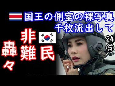 (画像ナシ)見タイ2だ…   【江戸川 media lab HUB】お笑い・面白い・楽しい・真面目な海外時事知的エンタメ