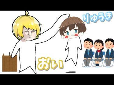 【アニメ】ヤバすぎる卒業式wwww【ぷりっつ / そらびび】