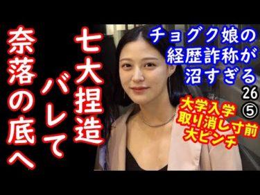顔…やってるね… 【江戸川 media lab HUB】お笑い・面白い・楽しい・真面目な海外時事知的エンタメ