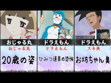 地上波で放送された『逆』作画崩壊アニメ 20選