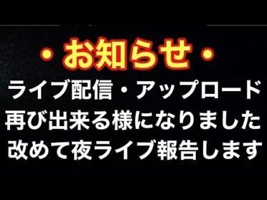 【11.9収録】カピバラチャンネル&エンタメ映像チャンネル初の対談より
