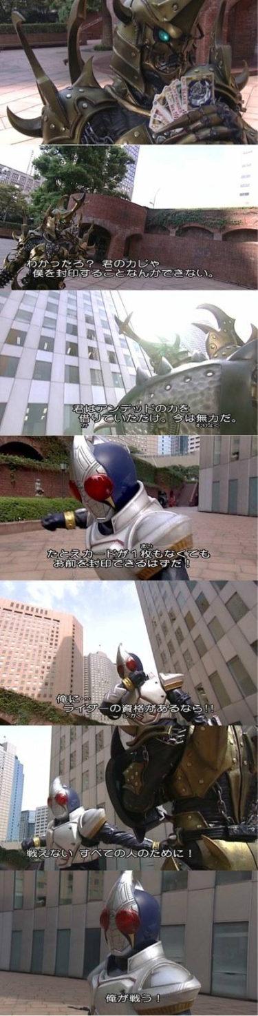 【朗報】仮面ライダー剣がおもしろい