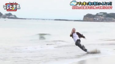 【悲報】テレビ千鳥4週連続おもしろくない