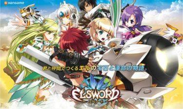 ELSWORD エルソード part510