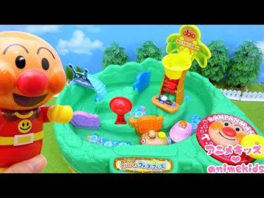 アンパンマン おもちゃ アニメ ながれるプールにみんなであそびにいこう!アンパンマンウォータークルーズ アニメキッズ
