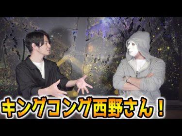 西野亮廣が考える芸能界の未来とYouTubeの未来【ラファエル 】