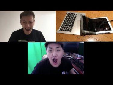 友達のMacBookをリモート中に潰してみた【ドッキリ】