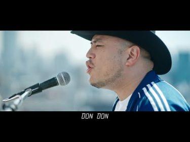 ハリウッドザコシショウ、バンドでメジャーデビュー「The DON of Satisfaction」