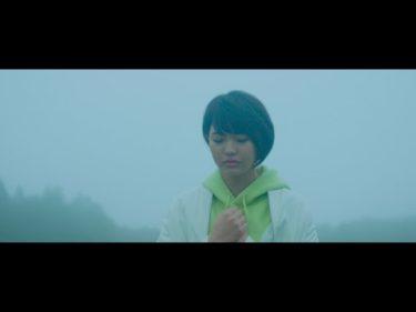 三阪咲 – 繋げ!(Full ver.)